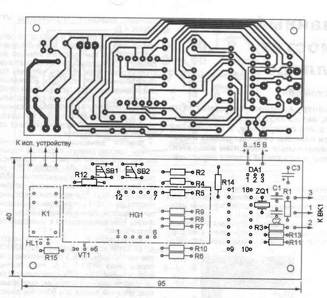 Цифровой терморегулятор на микроконтроллере PIC16F84A.
