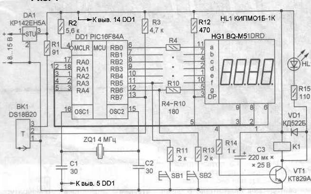 схемы на микроконтроллерах - Схемы.